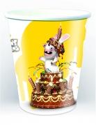 6 Gobelets en carton Lapins Crétins™ jaune 25 cl