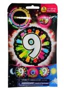 Ballon aluminium chiffre 9 multicolore LED Illooms® 50 cm
